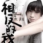 G榜第28周榜评:众多新作上榜 张芸京空降冠军