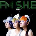 我的电台 FM S.H.E