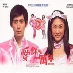G榜第32周榜评:王力宏空降冠军 展《十八般武艺》