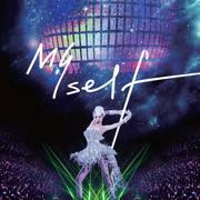 Myself世界巡回演唱会 台北安可场