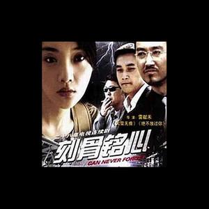 很爱很爱你(Live)原唱是刘若英,由Sunny翻唱(播放:70)