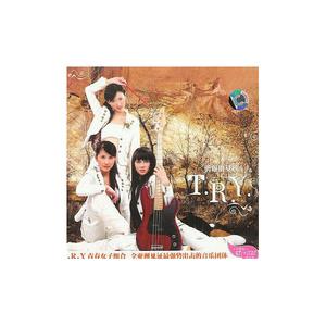 不要在我寂寞的时候说爱我(热度:149)由碧儿-福建小主播翻唱,原唱歌手T.R.Y