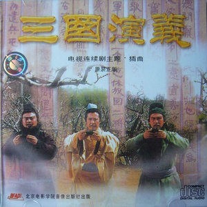 滚滚长江东逝水原唱是杨洪基,由欣然一笑翻唱(播放:134)
