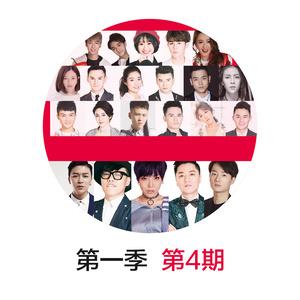 贼拉拉的爱你(Live)(热度:15)由冷暖云南11选5倍投会不会中,原唱歌手谢丹