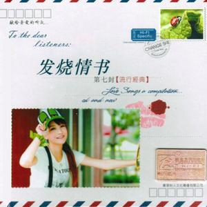 红尘情歌(热度:46)由陌依果恋翻唱,原唱歌手唐雅明