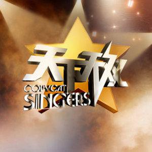 我在春天等你(Live)(热度:376)由༺❀ൢ芳芳❀༻翻唱,原唱歌手杨钰莹/武格格