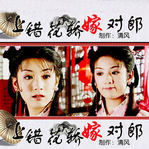 烟雨唱扬州由丹妮儿演唱(原唱:李殊)