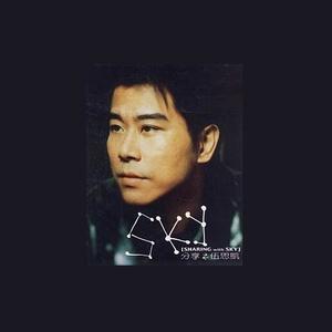 特别的爱给特别的你(Live)(热度:19)由Miss梁翻唱,原唱歌手伍思凯