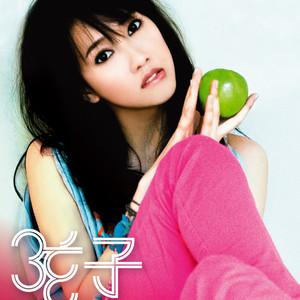 醉清风(热度:25)由兰雅莲清远翻唱,原唱歌手弦子
