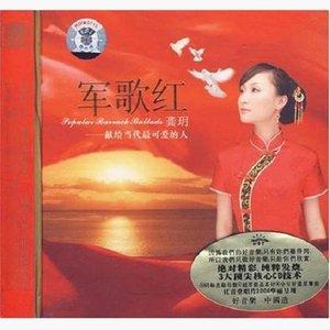 军港之夜(热度:158)由香草翻唱,原唱歌手龚玥