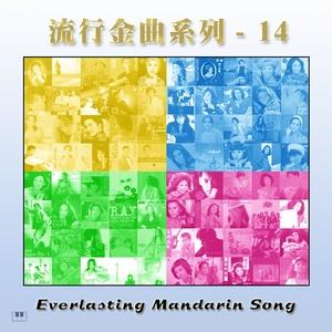 堕落天使(热度:121)由果果翻唱,原唱歌手郑智化