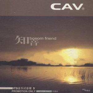平安夜(热度:17)由黄河翻唱,原唱歌手群星