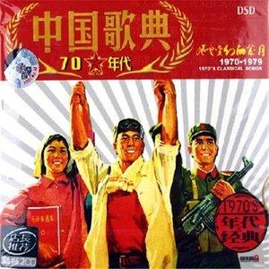 太阳最红毛主席最亲(热度:48)由天山雪莲云辉翻唱,原唱歌手李玲玉