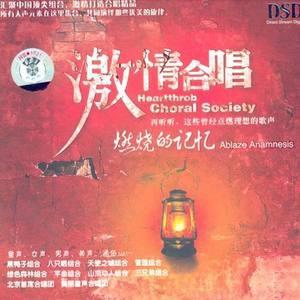 红梅赞(热度:39)由梅慕贤翻唱,原唱歌手群星