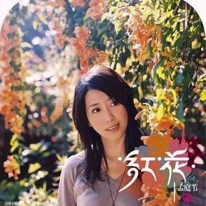你看你看月亮的脸(热度:25)由ys尚影4045980579翻唱,原唱歌手孟庭苇