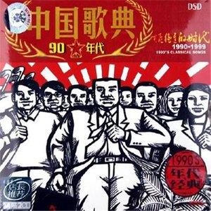 咱当兵的人(热度:19)由践行梦想翻唱,原唱歌手刘斌