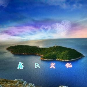 荷塘月色(热度:54)由翠翠翻唱,原唱歌手鑫氏文化
