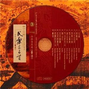 映山红原唱是群星,由枫叶翻唱(播放:74)