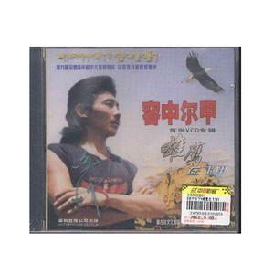 香格里拉(热度:21)由yangzuhua翻唱,原唱歌手容中尔甲