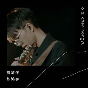逝去的歌(Live)原唱是牛奶咖啡,由人工智能小豆翻唱(播放:86)