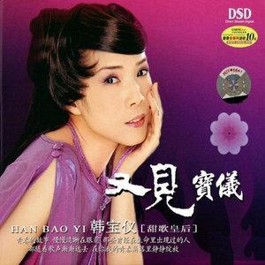 情人桥(热度:138)由青青河边草翻唱,原唱歌手韩宝仪