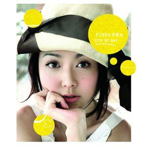 一个人失忆(热度:28)由思念翻唱,原唱歌手薛凯琪