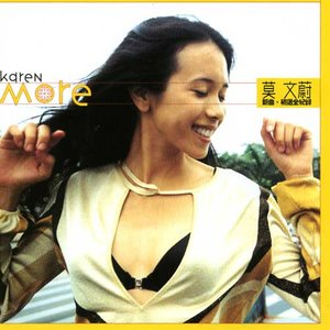 盛夏的果实(热度:75)由七月翻唱,原唱歌手莫文蔚