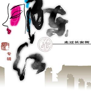 常回家看看(热度:55)由华姐翻唱,原唱歌手陈红
