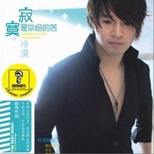 雪中情由浅笑嫣然演唱(ag官网平台|HOME:冷漠)