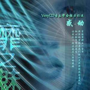 嫂子颂(热度:69)由香翻唱,原唱歌手李娜