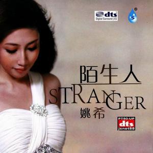 分手快乐(热度:32)由柠檬不萌翻唱,原唱歌手姚希