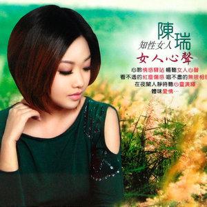 心不设防(热度:33)由苦咖啡翻唱,原唱歌手陈瑞