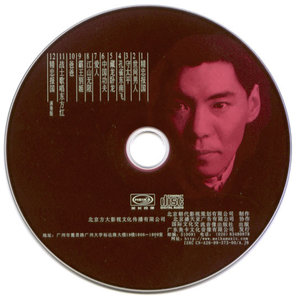 精忠报国原唱是屠洪刚,由香香,翻唱(播放:152)