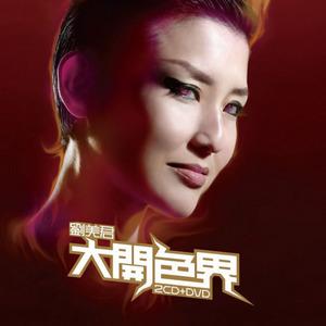 一双旧皮鞋(热度:43)由张建中翻唱,原唱歌手刘美君