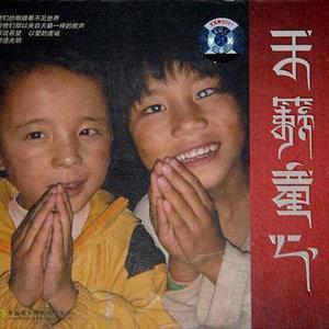 卓玛(热度:17)由南羽翻唱,原唱歌手尼玛泽仁·亚东