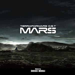 TERRAFORMARS O.S.T - MARS – Soundtrack