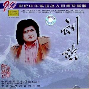 不能这样活在线听(原唱是刘欢),贵族小女人演唱点播:1083次