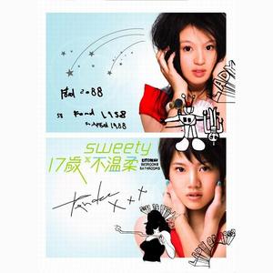 爱的号码牌(热度:128)由Sweet潘翻唱,原唱歌手Sweety