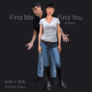 Find Me Find You:A Story