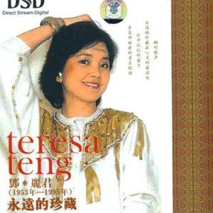 船歌(热度:27)由强歌学院 燕儿134翻唱,原唱歌手邓丽君