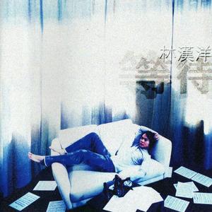 其实我介意(热度:316)由快乐翻唱,原唱歌手汉洋/小雪