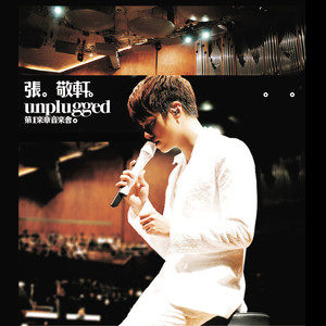 后来(Live)(热度:18)由天涯展国:最近有点忙云南11选5倍投会不会中,原唱歌手张敬轩