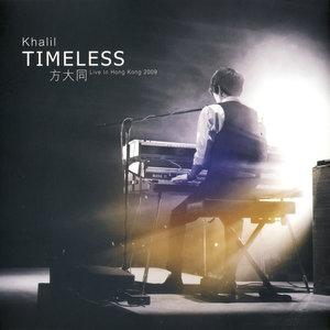 每个人都会(Live)(热度:142)由歌手凯文早10晚9播翻唱,原唱歌手方大同