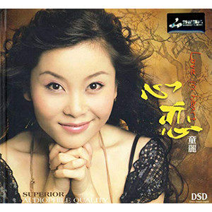 月光下的凤尾竹(热度:44)由陶勋天平山人翻唱,原唱歌手童丽