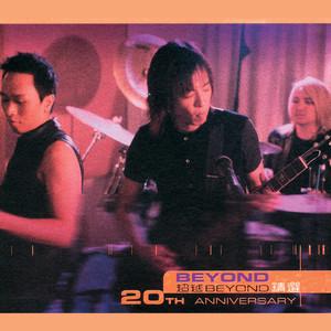 冷雨夜(Live)(热度:52)由法兰西翻唱,原唱歌手BEYOND