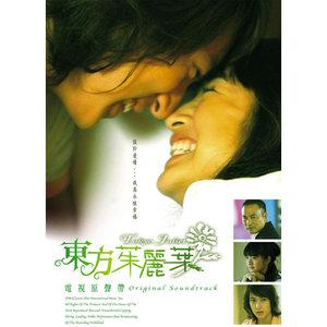 只对你有感觉(热度:619)由ZHOU自然翻唱,原唱歌手田馥甄/飞轮海