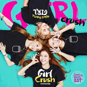 이니시아 네스트 OST
