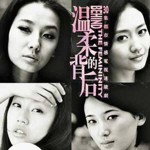 香水有毒(热度:163)由秀眀(暂离)云南11选5倍投会不会中,原唱歌手胡杨林