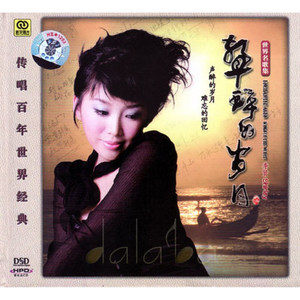 红河谷(热度:384)由雷天雪云南11选5倍投会不会中,原唱歌手李贤