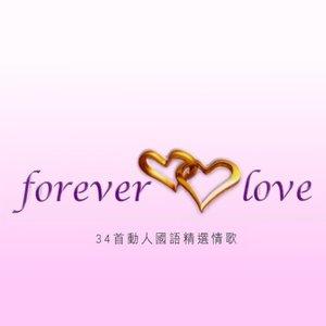 花火(热度:79)由RH我de青青宝贝翻唱,原唱歌手梁咏琪